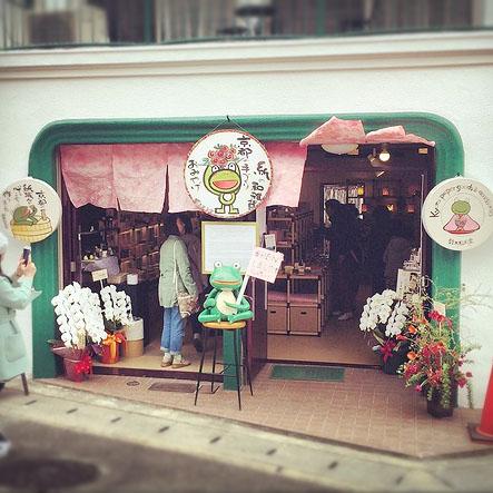 紙の和雑貨 新店舗「哲学の道店」OPENしました。(画像)